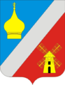 Coat of arms of Fyodorovskoe (Rostov oblast).png