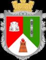 Coat of arms of Strymba (Nadvirna).png