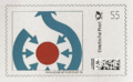 Commons logo on a German stamp.png