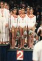Conjunto español 1995 Viena 01.PNG