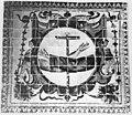Convento de São Francisco, Salvador, Brasil (3670704825).jpg