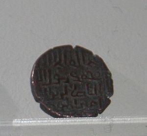 Fariburz II - Copper fulus of II Fariburz. Museum of History of Azerbaijan, Baku