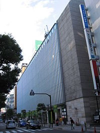 F&Fビル(コピス吉祥寺)B館(2010年11月6日撮影)