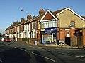 Corner shop - geograph.org.uk - 1598505.jpg