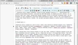 Файл:Creating Article from Scratch Screencast (Ukrainian).ogv