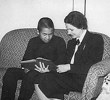Crown Prince Akihito and Elizabeth Gray Vining