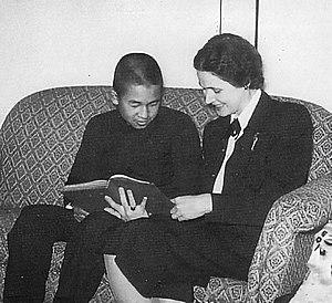 Elizabeth Gray Vining - Crown Prince Akihito and Elizabeth Gray Vining