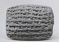 Cuneiform tablet- declaration before witnesses, Egibi archive MET ME79 7 32.jpg