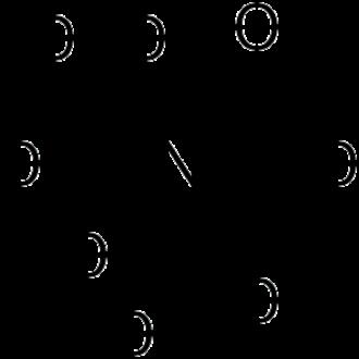 Deuterated DMF - Image: DMF d 7