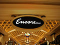 DSC32249, The Encore Hotel, Las Vegas, Nevada, USA (6341141253).jpg