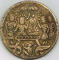 Dadeldhuramaa bhetiyekaa Prachin coin.jpg