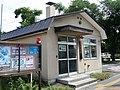 Date Police Station Umemoto Koban.jpg