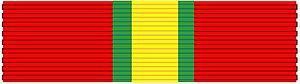 Exalted Order of the Crown of Kedah - Image: Dato' Paduka Mahkota Kedah Yang Amat Mulia (DPMK)