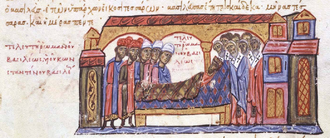 Romanos II - Death of Romanos II