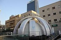 Democracy gate, Tel Aviv.jpg