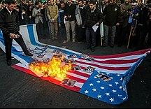 Iran-Foreign relations-Demonstrations and protests against United States recognition of Jerusalem in Tehran 032