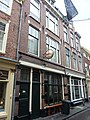 Den Haag - Oude Molstraat 26 en 28.JPG