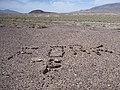 Desert - panoramio (16).jpg