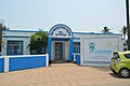Digha Sankarpur Development Authority - Office Building - Foreshore Road - NH 116B - Digha - East Midnapore 2015-05-02 9402.JPG