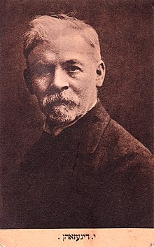 Dinezon's Portrait - late 1800's.jpg