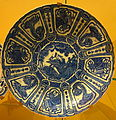 Dish, unidentified - Royal Ontario Museum - DSC04679.JPG