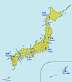 District Meteorological Observatory in Japan.png