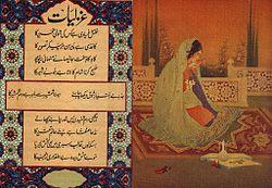 Books poetry in mirza ghalib pdf urdu