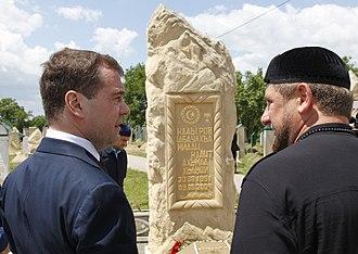 Akhmad Kadyrov - Russian President Dmitry Medvedev and Ramzan Kadyrov at the grave of Akhmad Kadyrov in June 2012