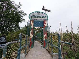 Sundarbans National Park - Entry to Dobanki Camp.