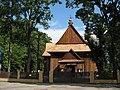Dobroń - Kościół Św Wojciecha - panoramio - Mariusz Rzepkowski.jpg