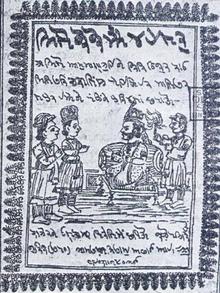 sindhi history books