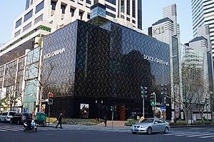 Stefano Gabbana - Image: Dolce & Gabbana in Shanghai