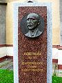 Dolny Kubin Relief Andreja Halasu.jpg