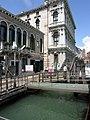 Dorsoduro, 30100 Venezia, Italy - panoramio (107).jpg