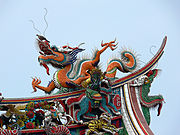 Dragon on Longshan Temple