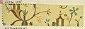 Drawing, Textile Design- Li-tai-po, 1919 (CH 18629667).jpg