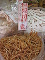 Dried goods in a Chinese medicine shop-001.jpg