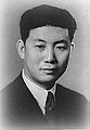 Du Chongyuan.jpg