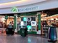 Dublin Airport (7976933439).jpg