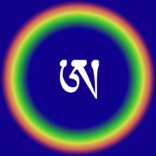bindu symbol - photo #16