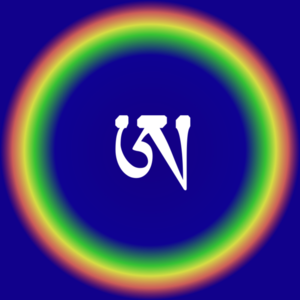 "Bindu (symbol) - Tibetan letter ""A"", with the iconographic representation of a rainbow circle"