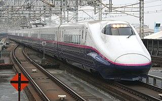 <i>Nasuno</i> Shinkansen train service