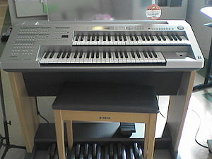 Modesty panel - An ELB organ with a modesty panel.