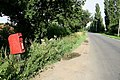 Eagle Road - geograph.org.uk - 903396.jpg