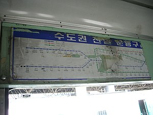 Seoul Subway Line 1 - Seoul Subway map in the early 1980s, which shows the Korail-managed portions of Line 1 in blue and its underground portion as red.