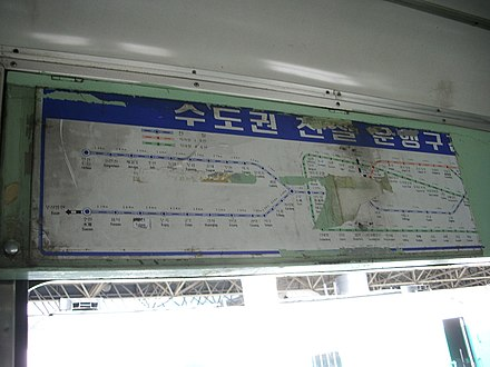 Seoul Subway Map 1989.Seoul Subway Line 1 Wikiwand