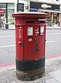 Edward VII postbox, Great Eastern Street - Leonard Street, EC1 - geograph.org.uk - 1097553.jpg