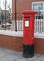 Edward VII postbox - geograph.org.uk - 1220422.jpg