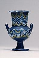 "Egyptian - ""Malqata Kateriskos"" Vessel - Walters 4732 - Profile.jpg"
