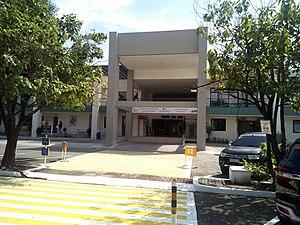German European School Manila - Entrance of German and French School in Manila (European International School)